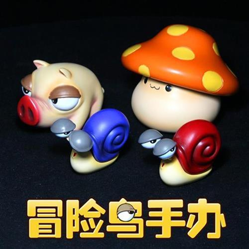 Red adventure island snail model I pig private spot family fashion hand made customized y blue snail mushroom