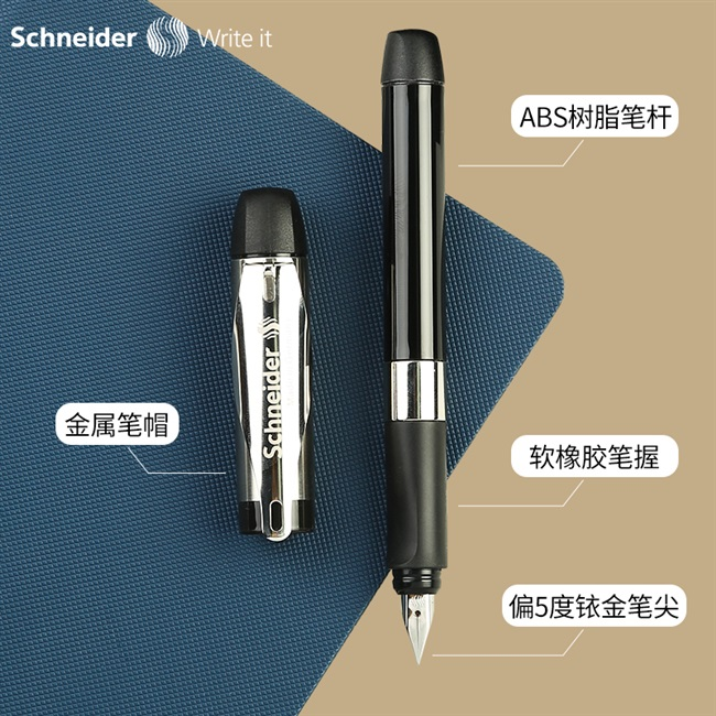 Gift writing adult German import Wisdom Book pen for students at the beginning of school