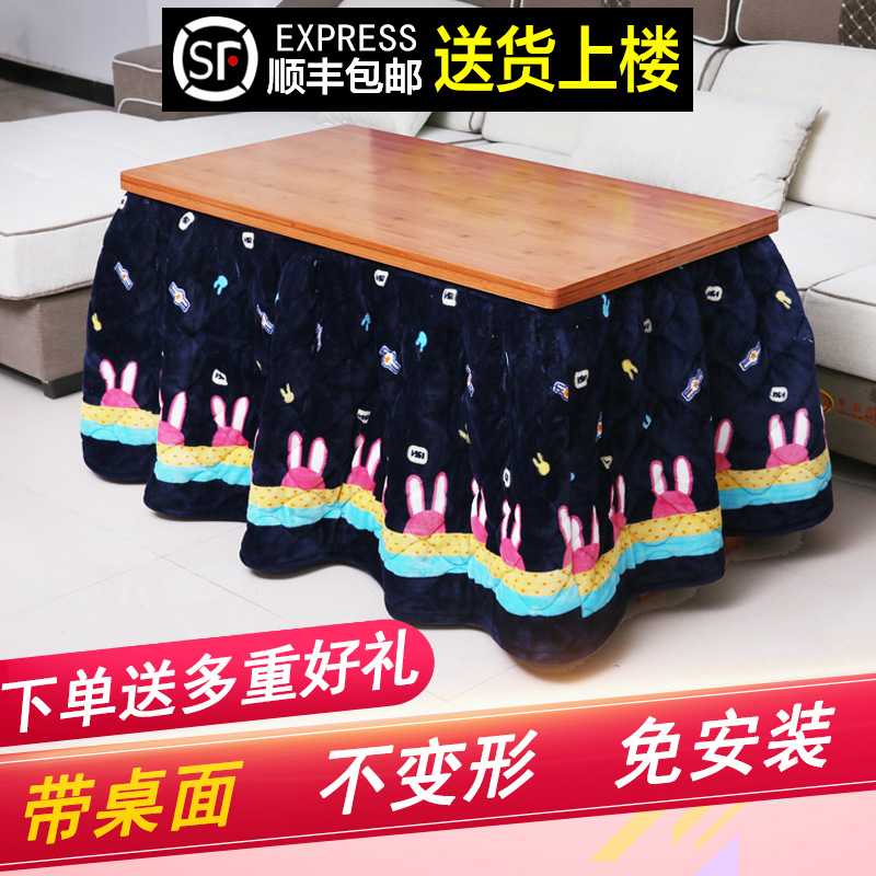 丞旺烤火架实木折叠1.2米长方形多功能取暖桌正方形烤火桌子家用