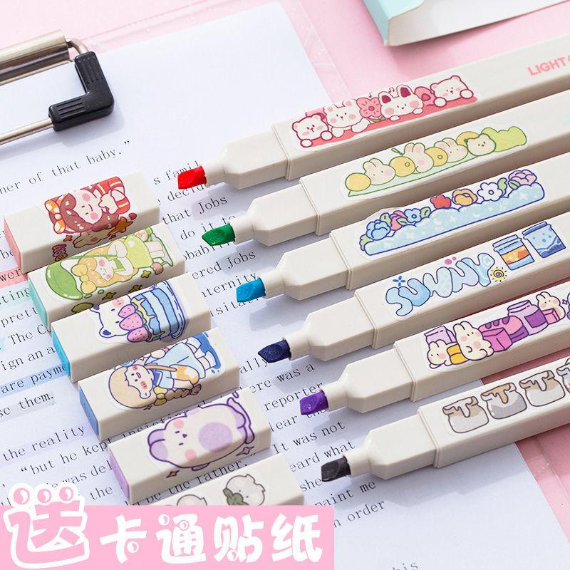 中國代購|中國批發-ibuy99|彩色笔|集物社软头荧光笔淡色系标记笔学生用彩色粗划重点柔色记号笔套装