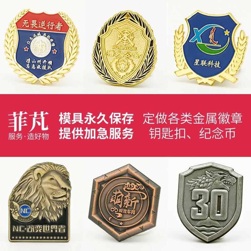 Customized shield badge, wheat ear olive badge, award to employees, pure metal brooch, customized team badge