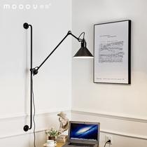 设计师北欧简约工业风摇臂灯客厅床头办公室LED伸缩阅读拉杆壁灯