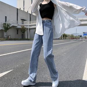 高腰2021年新款夏天直筒宽松牛仔裤