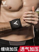 护腕男女运动扭伤训练羽毛球健身保暖加压保护手腕装备护具冬