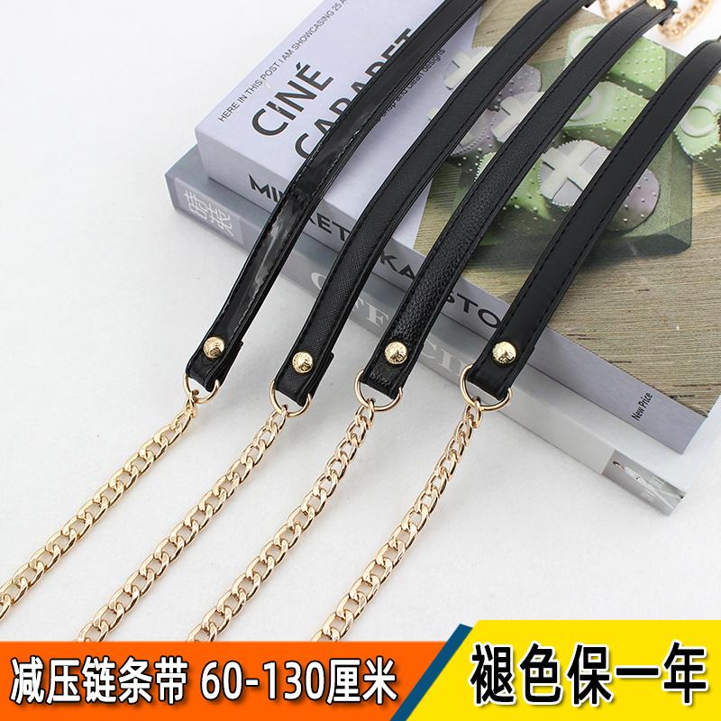 2021黑色荔枝纹漆皮包包链条减压带链条带配件金属背包带斜挎包背