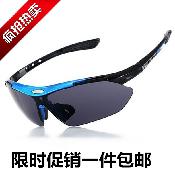 Cycling, running, outdoor sports sunglasses, mens and womens sunglasses, bicycles, motorcycles, windproof riding glasses