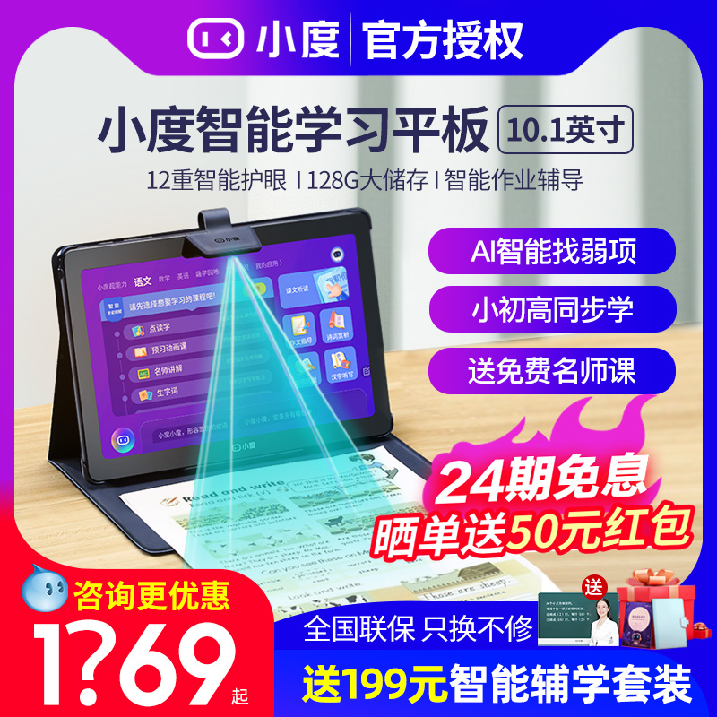 Планшетные компьютеры / Планшеты Артикул 643155346955