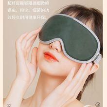 按摩眼罩静音热敷便捷眼部控温眼袋按摩仪智能振动发热SPA震动