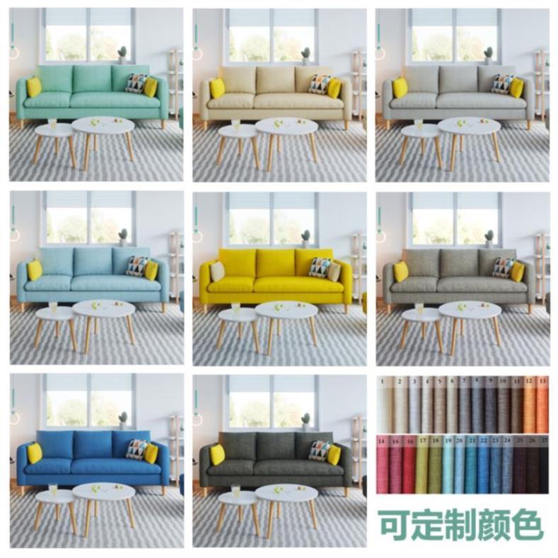Мебель для дома Артикул 641847669323