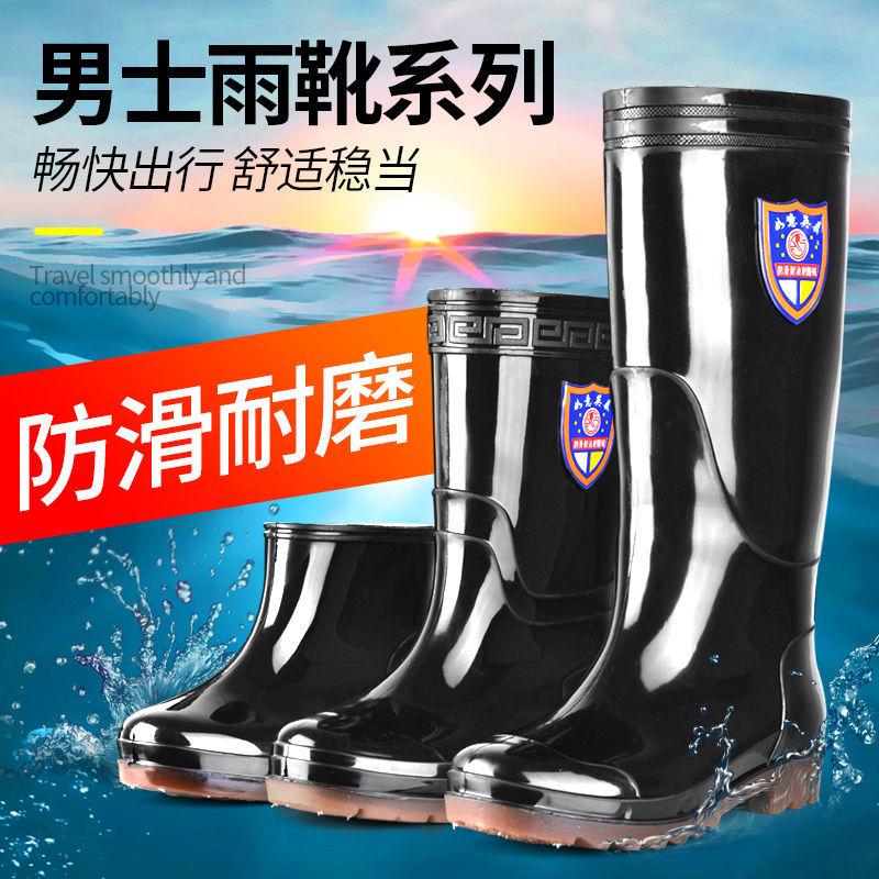 中國代購 中國批發-ibuy99 雨鞋男 男士高筒雨鞋加绒牛筋底短筒中筒雨靴男厨房工作鞋防滑水鞋胶鞋男