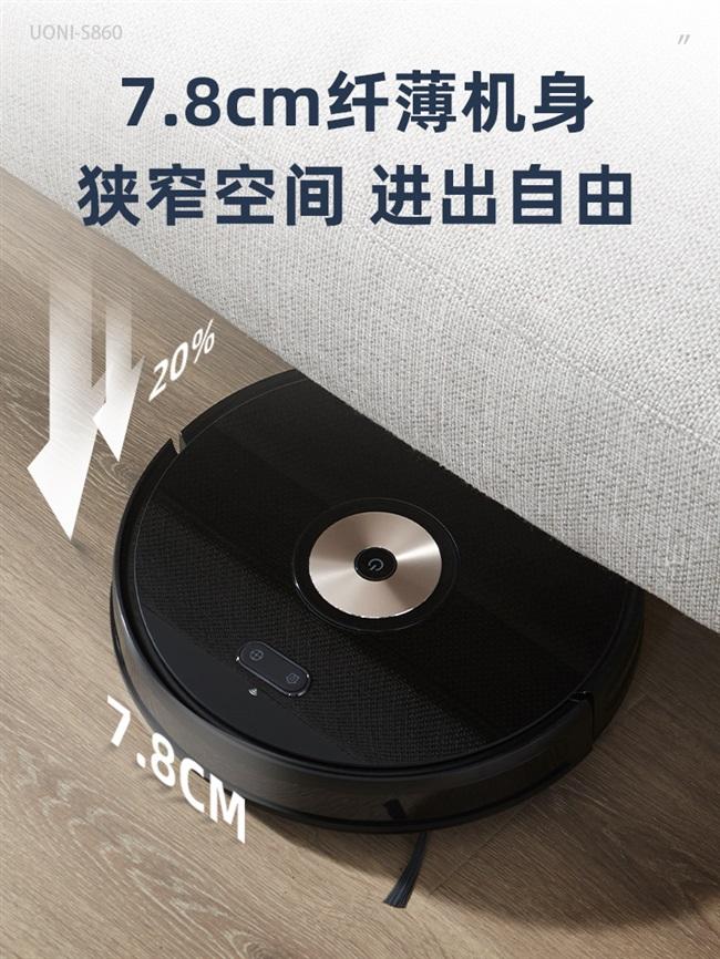 集尘机器人自动日本扫地家用云全鲸洗吸扫拖地三合一体机