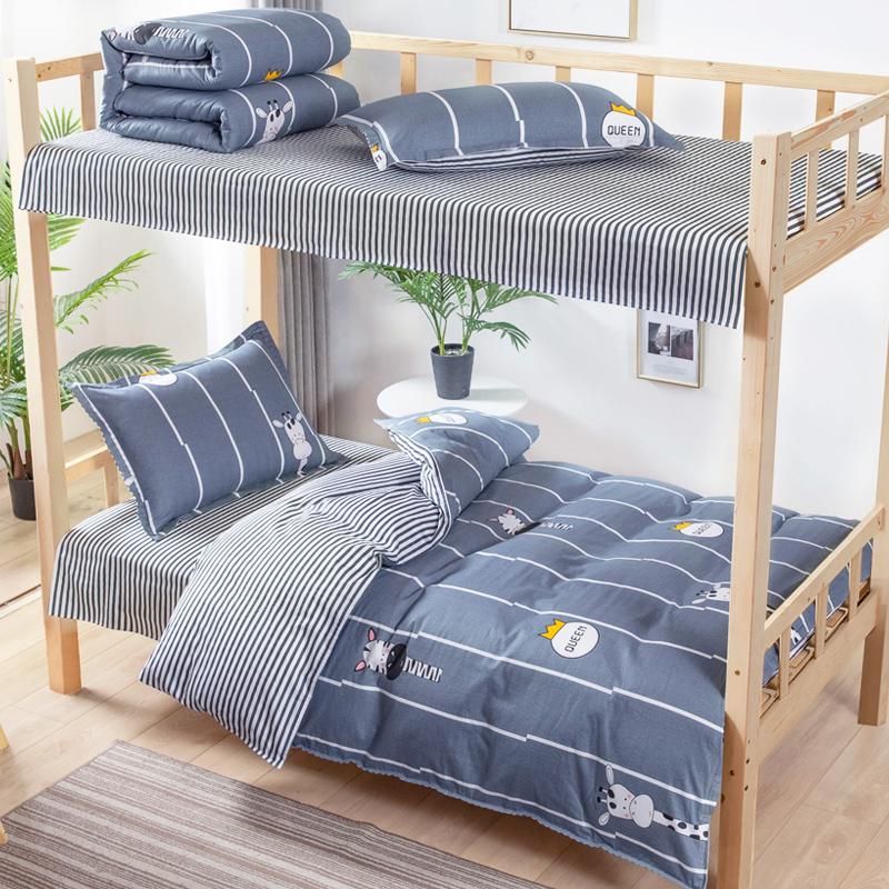 纯棉学生宿舍三件套床上用品全套四单人床全棉床单被套被子套装六