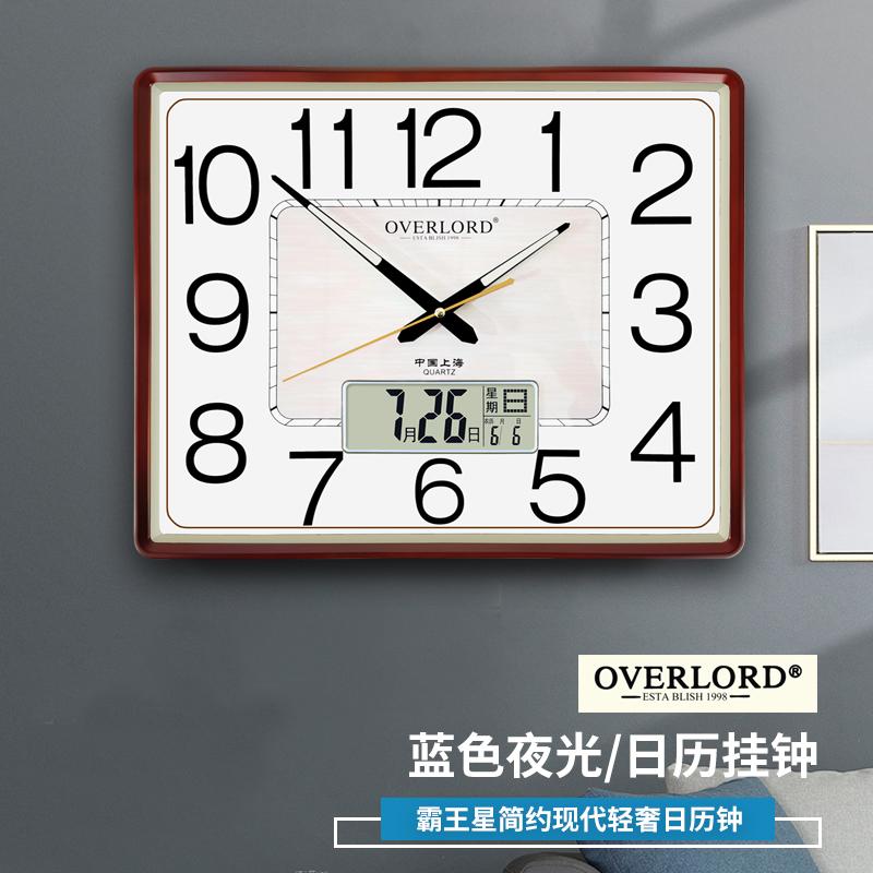 霸王星钟表客厅挂钟方形夜光时钟家用简约挂表万年历静音石英钟