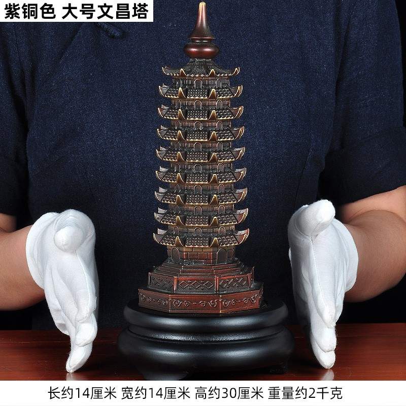 Статуэтки башни Вэньчан Артикул 654431736650