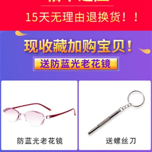 Color changing presbyopic glasses womens multifocal far and near dual-purpose smart presbyopic glasses can walk with