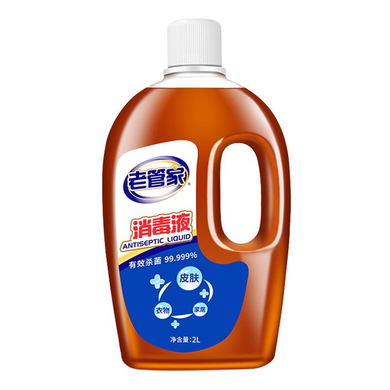 皮肤84杀毒消毒液2l衣物家用除菌剂室内灭菌液非酒精消毒水