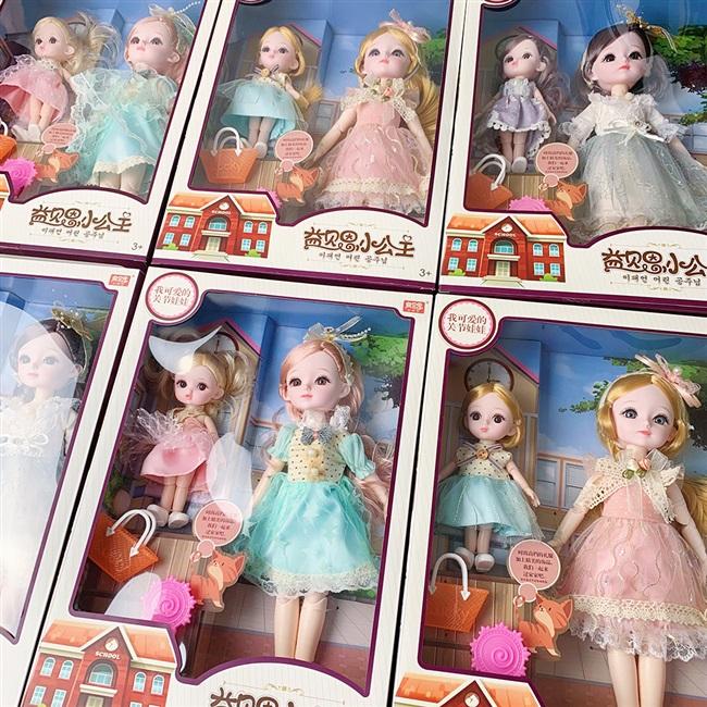 小公主16+31厘米礼盒换装bjd洋娃娃过家家玩偶豪华亲子套