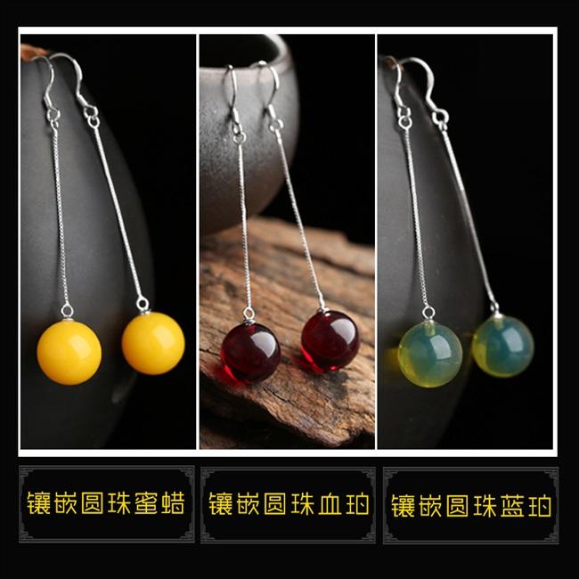 Honey wax Earrings long simple blood AMBER EARRINGS Blue Pearl Thread Earrings womens jewelry 925 silver anti allergy