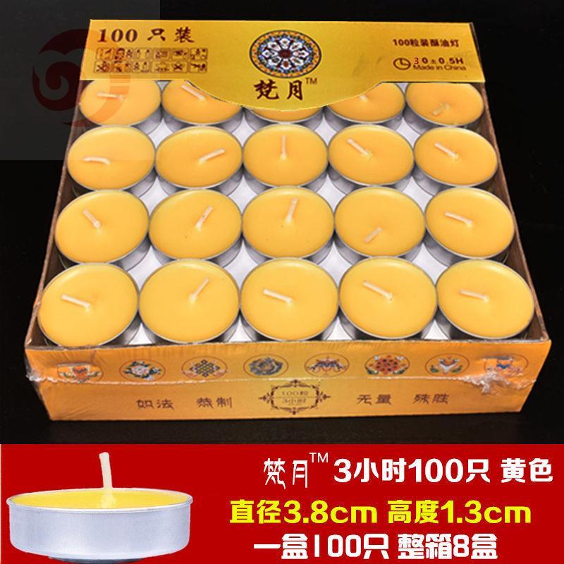 Масленные свечи Артикул 643101707557
