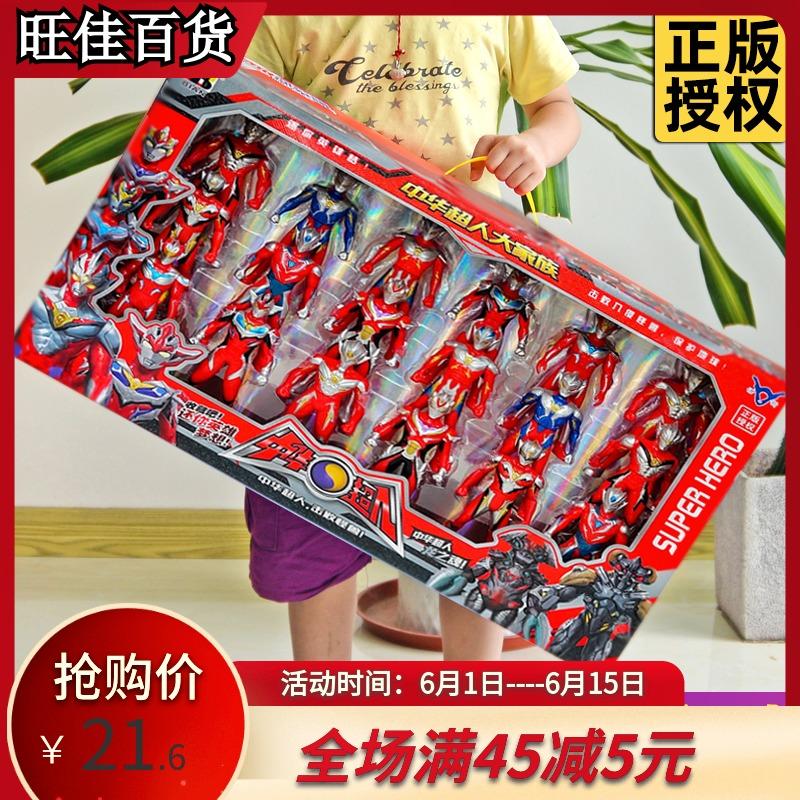 中國代購 中國批發-ibuy99 人偶 礼盒儿童玩具欧布圆环赛罗捷德迪迦银河可动人偶怪兽超人套装男孩