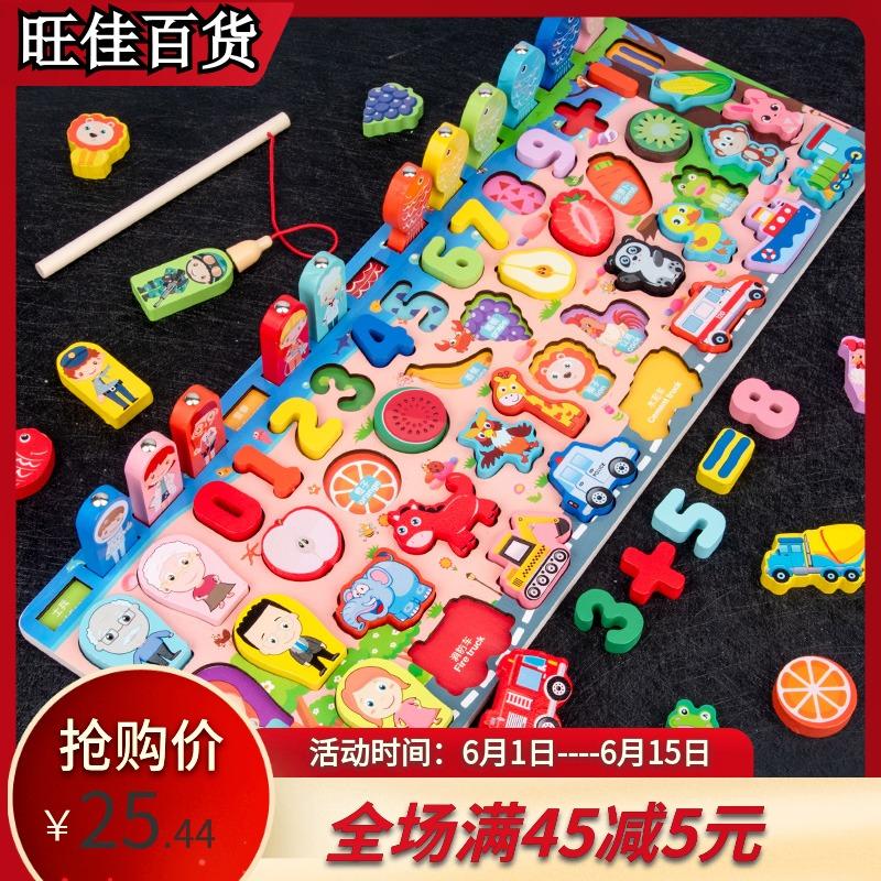 中國代購|中國批發-ibuy99|积木|幼儿童数字积木早教拼图益智力开发1-2周岁半3宝宝动脑玩具男女孩