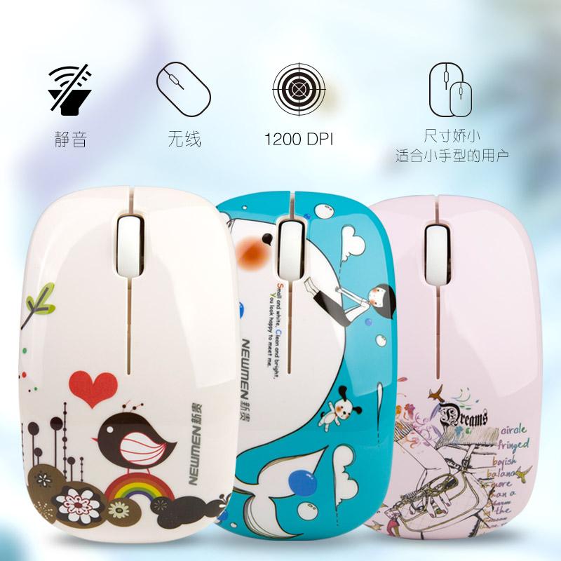 新贵自由豹尚品无线静音鼠标卡通鼠标无声可爱便携女生办公笔记本