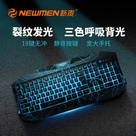 新贵GL800三色发光lol电脑苹果笔记本机械手感电竞有线游戏键盘