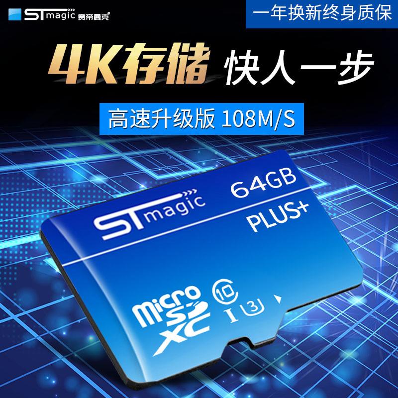 赛帝 64g内存卡存储sd卡高速 行车记录仪tf卡64gb手机内存卡监控移动存储卡正版正品存储卡Micro sd卡相机