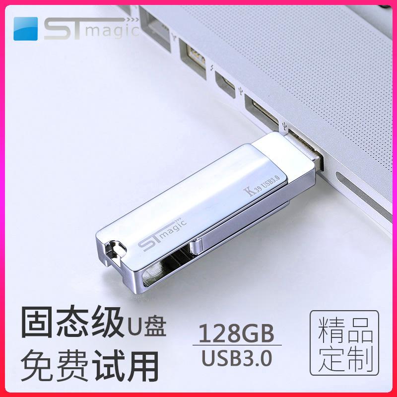 赛帝 u盘128g高速定制刻字移动128gu盘车载两用金属128gb优盘正版图片
