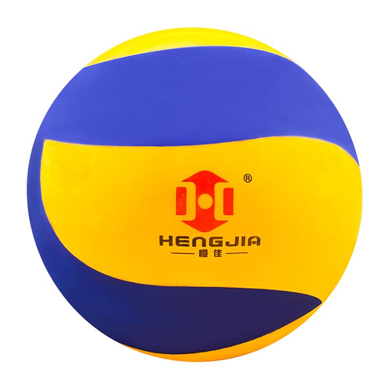 海绵不伤排球老年气排球7号健身中青年软汽轻型训练比赛用手