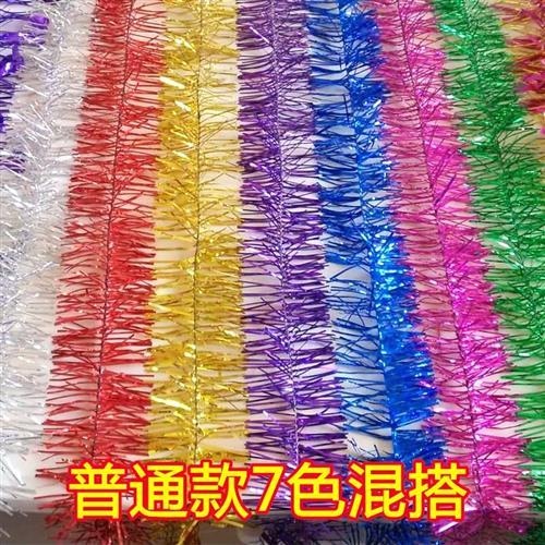 中國代購 中國批發-ibuy99 彩带 结园气球彩带g拉花教条创意布置幼儿婚装饰元旦毛室彩条七彩色