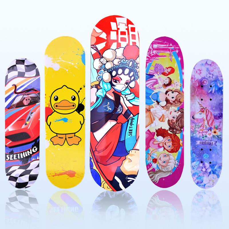 中國代購|中國批發-ibuy99|滑板|先型者60/72cm儿童四轮滑板双翘板小学生初学者4轮滑板车3-9岁