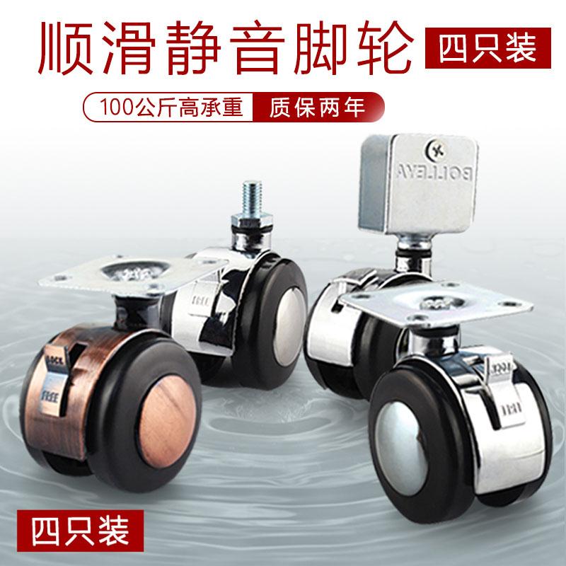 中國代購|中國批發-ibuy99|平板电脑|万向轮轮子 带刹车转向滑轮柜子茶几桌电脑脚轮2寸平板合金小轮子