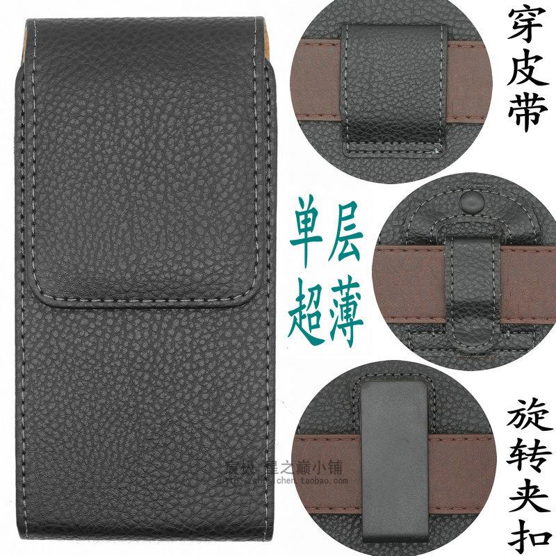中國代購|中國批發-ibuy99|手机套|6.5 7寸挂腰手机包男穿皮带超薄竖款手机套腰带腰包 老人手机皮套