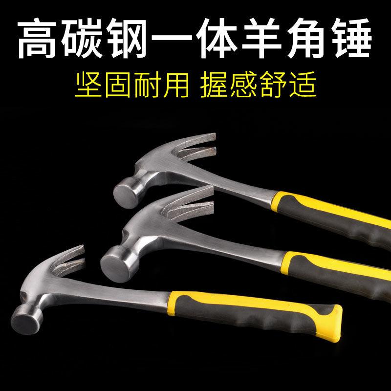 连体羊角锤多功能户外安全锤榔头铁锤子五金工具求生锤包邮