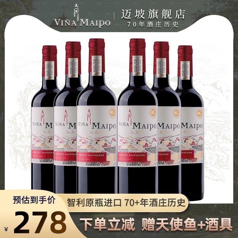 迈坡vinaMaipo智利原瓶进口干露集团红魔鬼兄弟 赤霞珠干红葡萄酒