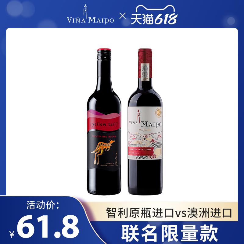 黄尾袋鼠&迈坡联名系列故乡赤霞珠丝绒红进口红酒干红葡萄酒2支