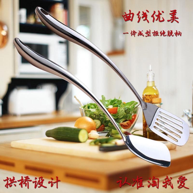 Кухонные принадлежности / Ножи Артикул 643031621136