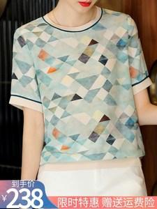 真丝女印花短袖2021夏季新款t恤