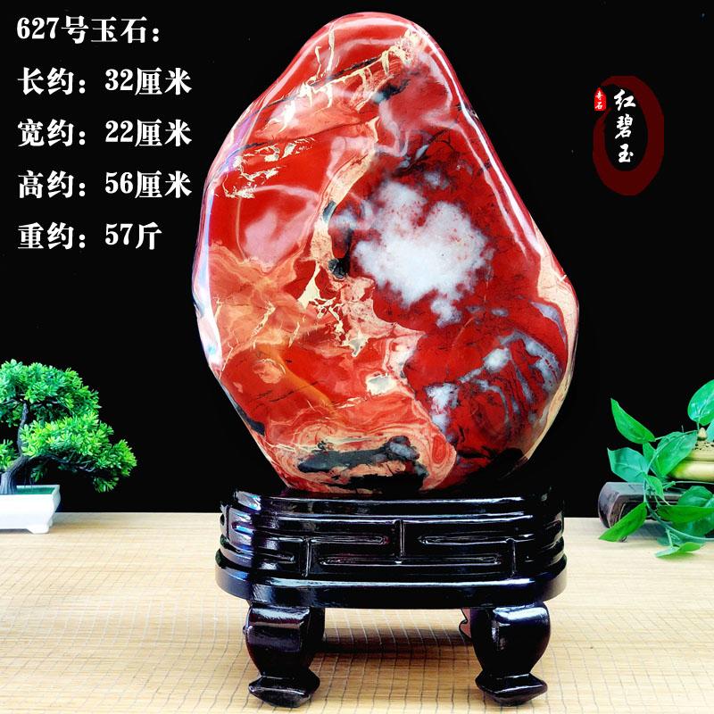 Сувенирные камни Артикул 643212261442