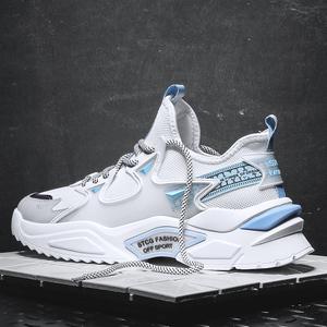 官网夏季鸿星尔克�0�2男鞋2021新款透气休闲鞋增高网面运动篮球