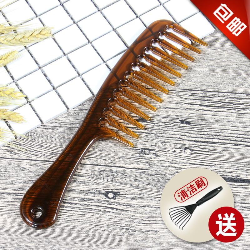 大号宽齿梳子大齿梳卷发专用梳头马尾假发梳防静电美发塑料梳磨砂
