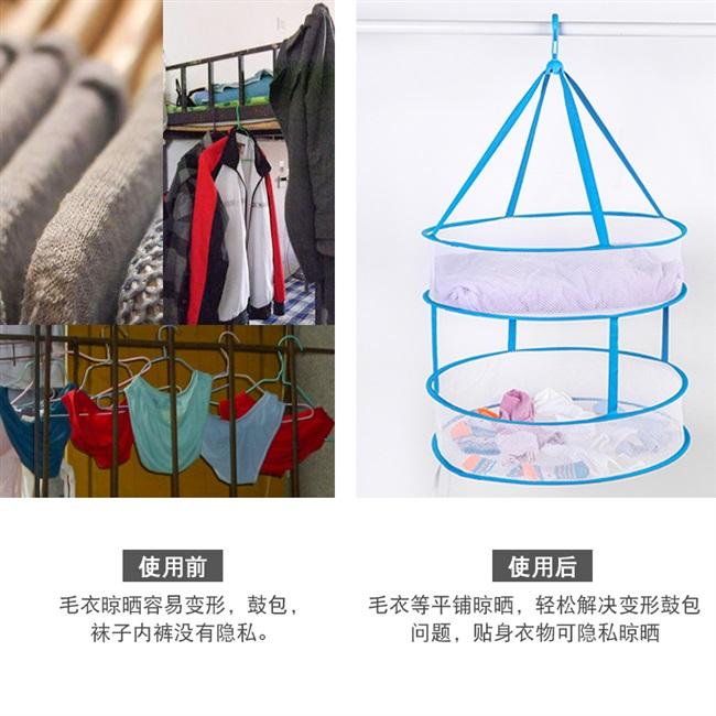 神器专用晾衣架晒衣篮晾晒网衣服平铺的网兜家用晾袜子毛衣晾衣网