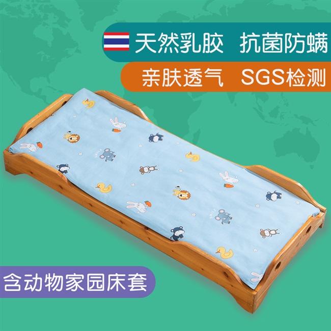 乳胶定做!婴儿童小床垫被床褥子芯宝宝幼儿园午睡垫子夏季可水洗