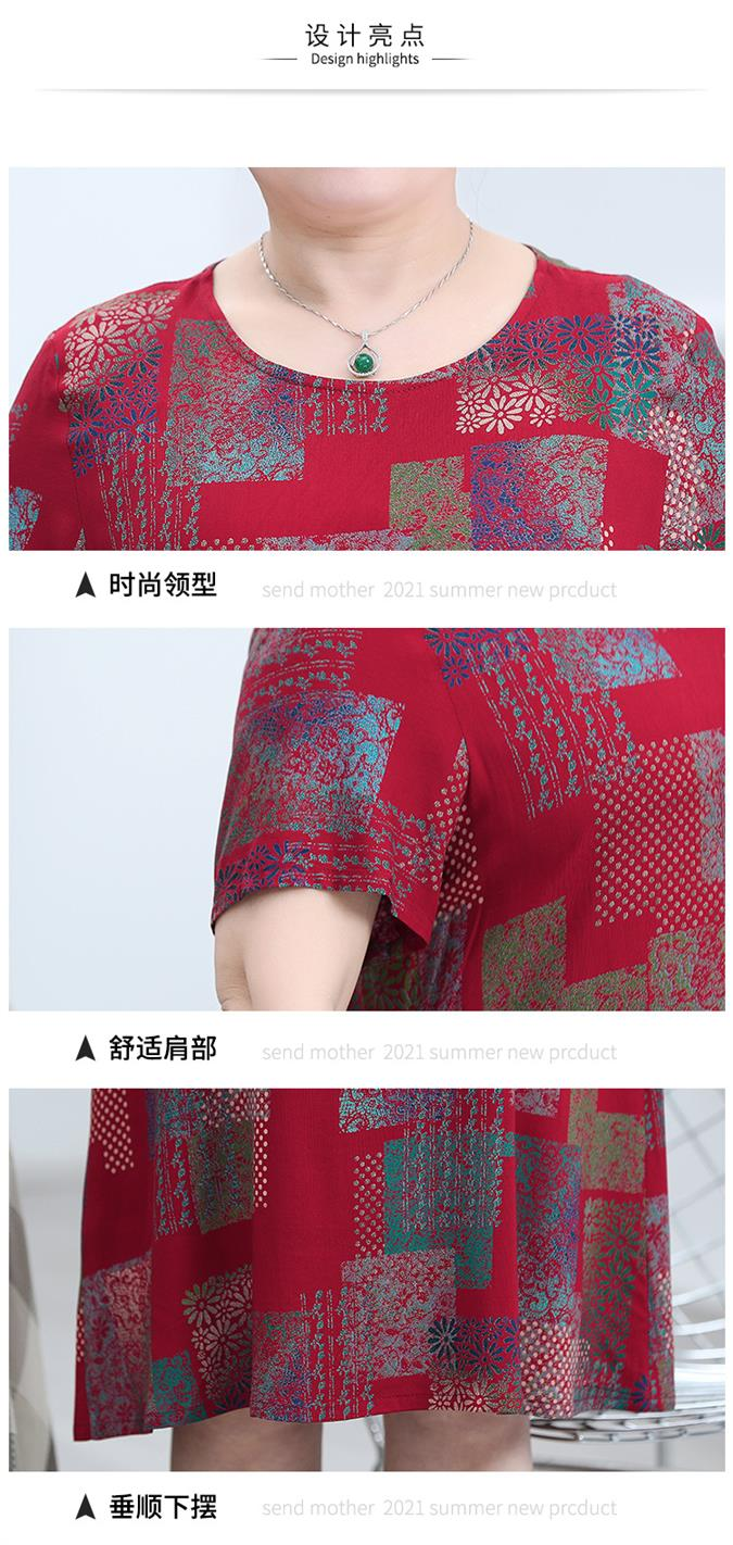 Fat mothers oversized dress special body plus fat womens dress summer mothers oversized middle-aged and elderly 200 kg
