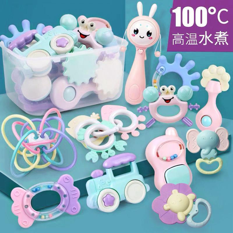婴儿玩具0-1岁可水煮可咬牙胶 宝宝3-6-12个月新生男女小孩手摇铃