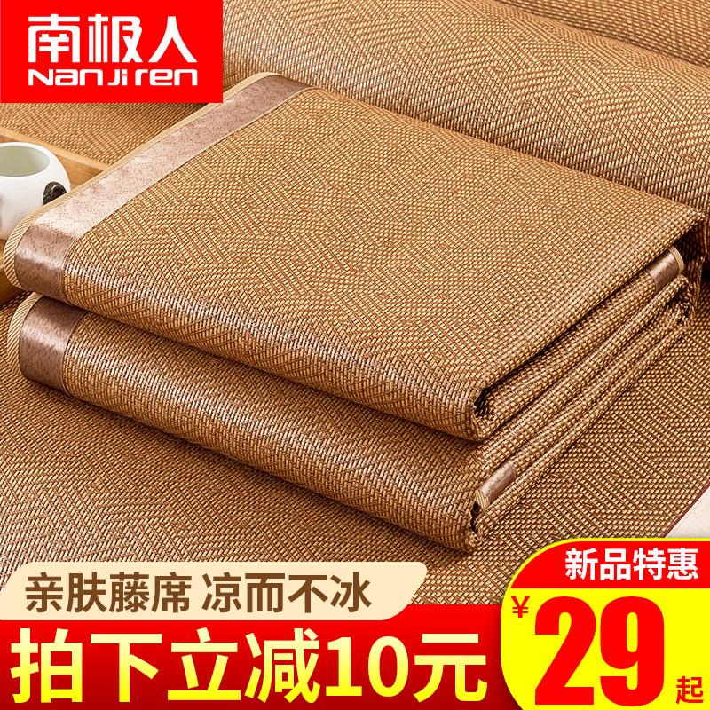 Декоративные одеяла и подушки / Прикроватные коврики Артикул 650670651251