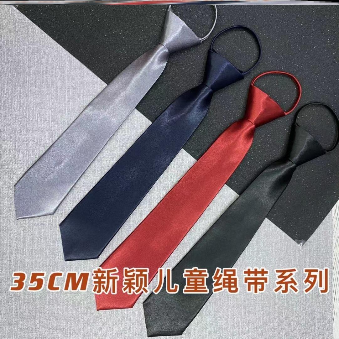 中國代購|中國批發-ibuy99|领带|西装衬衫领绅士潮男宝宝蓝色韩版花带院风免打懒人纯色儿童领带女