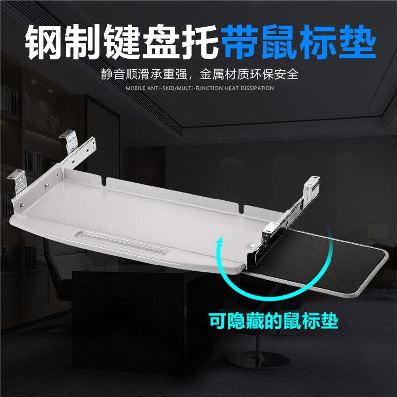 中國代購|中國批發-ibuy99|键盘|办公桌电脑托盘架钢制金属键盘托架旋转鼠标键盘推拉托架支撑轨道