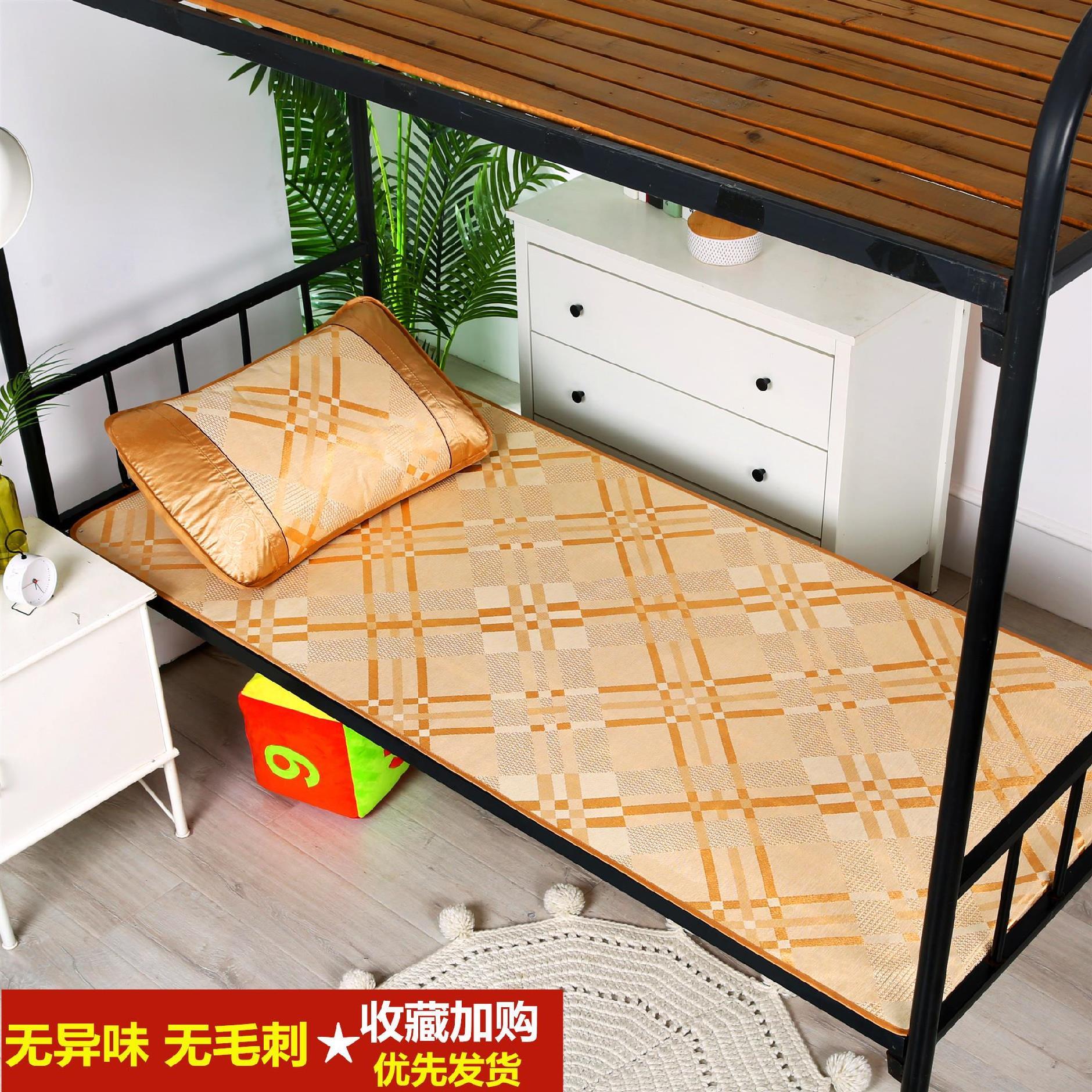 中國代購 中國批發-ibuy99 车用垫子 车用垫子学生凉席90公分20211.8高档北欧1.5双人床二次元寝室凉席